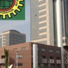 NNPC raises alarm over fake NETCO recruitment advert