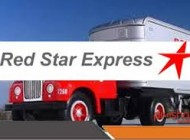 RED STAR EXPANDS OPERATIONS TO BENIN REPUBLIC